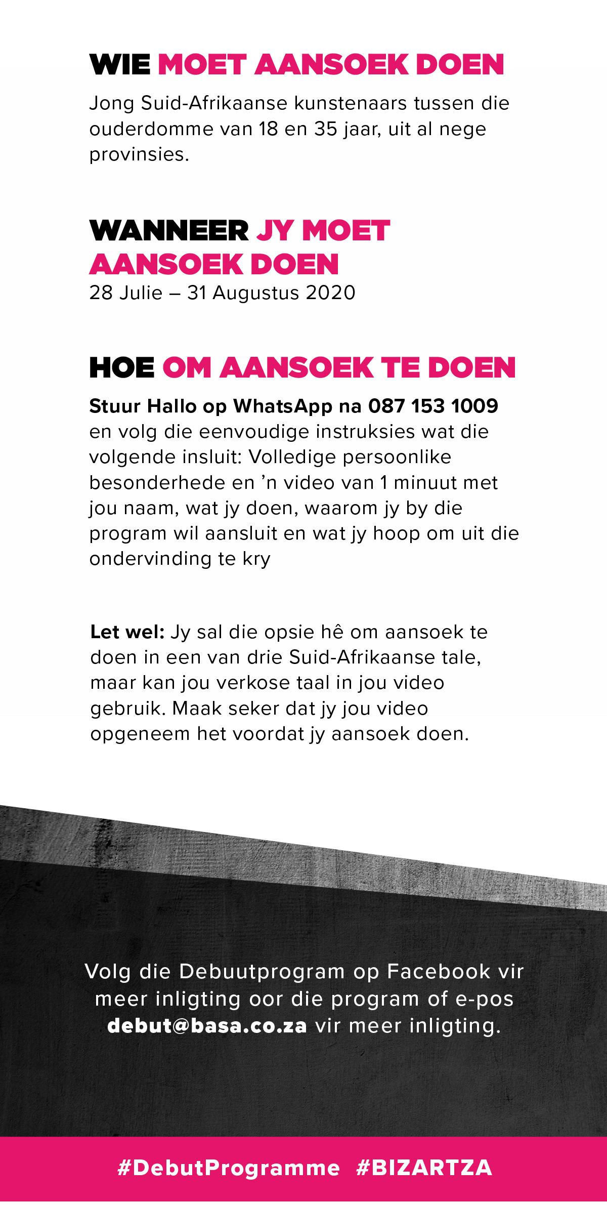 Debut-Afrikaans-Bottom